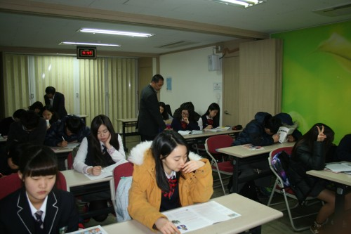 방과후 수업