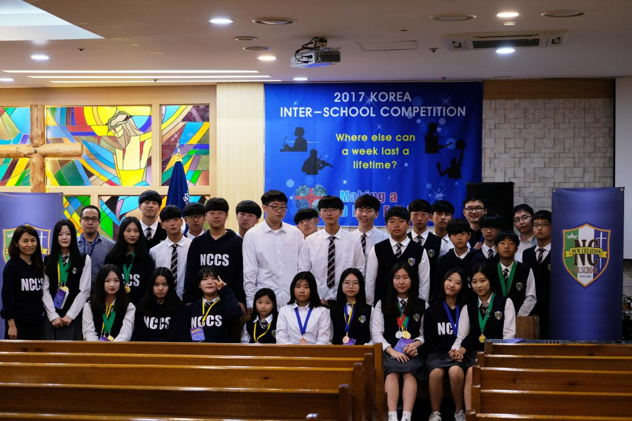 ISC-2017-group photo2